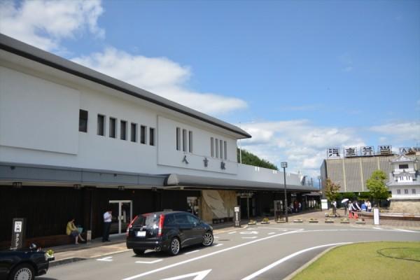 ぐるり列車の旅 143_R