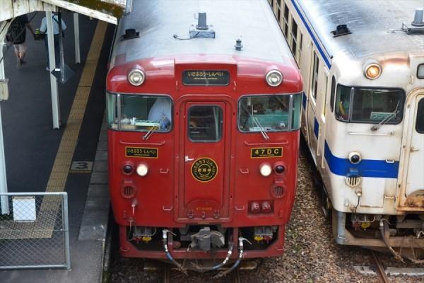 ぐるり列車の旅 071_R