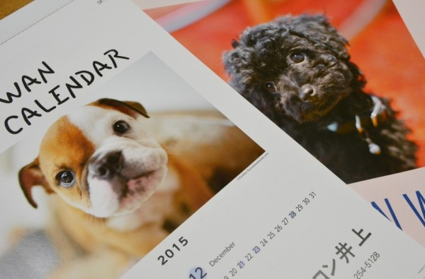 calendar_0149
