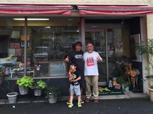 Ikeda family